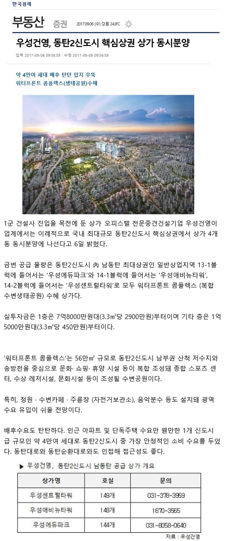 신문기사2.jpg