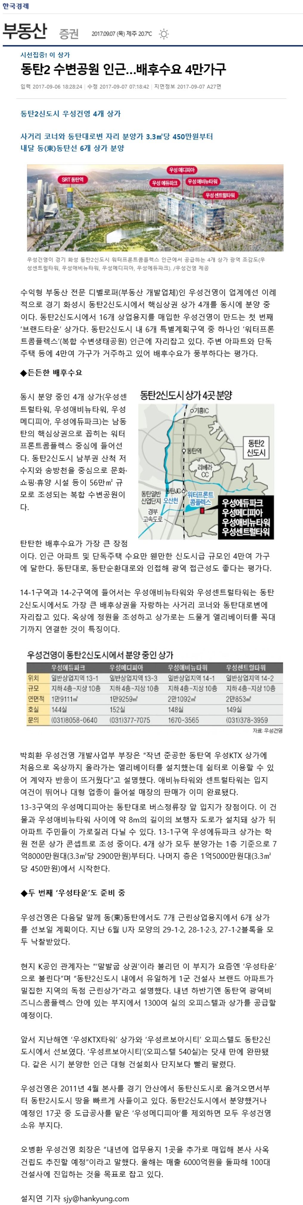 신문기사3.jpg